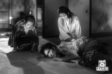 Haunting Female Otherness: Ghost Narratives in Japanese Cinema